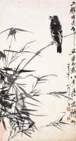 翠竹枝头 -  - 中国书画 - 浙江中财二○一○秋季中国书画拍卖会 -收藏网