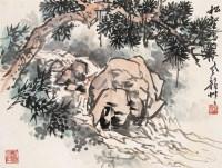 潘韵 松壑鸣泉 镜心 设色纸本 - 潘韵 - 中国书画(下) - 2006夏季大型艺术品拍卖会 -收藏网