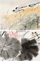 花鸟 立轴 设色纸本 - 127105 - 国画 陶瓷 玉器 - 2010秋季艺术品拍卖会 -收藏网