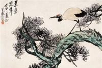 王  震(1867~1938)  美意延年 -  - 近现代名家作品(二)专场 - 2005秋季大型艺术品拍卖会 -收藏网