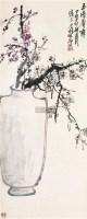 玉瘦香寒 立轴 设色纸本 - 王个簃 - 中国书画(二) - 2010年秋季艺术品拍卖会 -收藏网