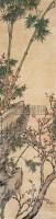 梅竹双清图 - 赵之琛 - 中国书画古代作品 - 2006春季大型艺术品拍卖会 -收藏网