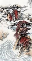 山水 立轴 纸本 - 116006 - 中国书画 - 2010年秋季书画专场拍卖会 -收藏网