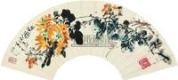 菊花 (一件) 扇片 纸本 - 谢之光 - 字画上午专场  - 2010年秋季大型艺术品拍卖会 -收藏网