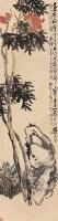 墨蟹 水墨纸轴 - 齐白石 - 近现代名家作品(二)专场 - 2005秋季大型艺术品拍卖会 -收藏网