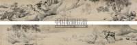 柏鹿图 手卷 纸本水墨 - 八大山人 - 中国古代书画  - 2010秋季艺术品拍卖会 -收藏网