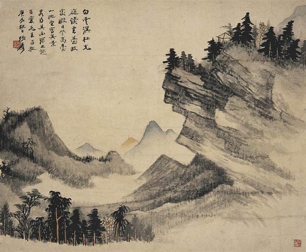 张大千   读书台图 - 116070 - 中国书画近现代名家作品专场 - 2008年秋季艺术品拍卖会 -收藏网