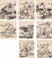 山水 - 来楚生 - 西泠印社部分社员作品 - 2006春季大型艺术品拍卖会 -收藏网