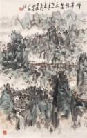 朱恒 群峰积翠 立轴 设色纸本 - 140378 - 朱恒艺术专题 - 2006年秋季精品拍卖会 -收藏网
