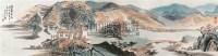 """青花竹石芭蕉纹玉壶春瓶 -  - 文玩瓷艺 - 2010""""清花岁月""""冬季大型艺术品拍卖会 -收藏网"""