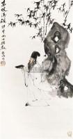 东坡得砚图 立轴 纸本 - 亚明 - 中国书画 - 2010秋季艺术品拍卖会 -中国收藏网