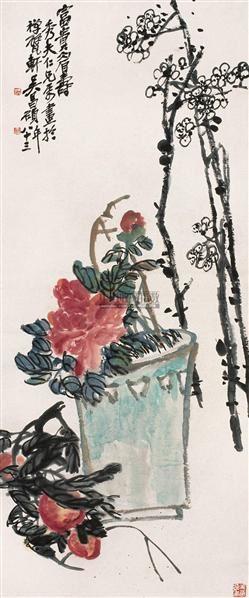 吴昌硕(1844~1927)  富贵眉寿 -  - 中国书画近现代十位大师作品 - 2005年首届大型拍卖会 -收藏网