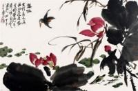 花鸟 - 萧平 - 2010上海宏大秋季中国书画拍卖会 - 2010上海宏大秋季中国书画拍卖会 -收藏网