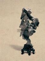 青云 -  - 文房清玩 首届历代供石专场 - 2008年秋季艺术品拍卖会 -中国收藏网