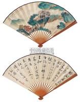山水 书法 - 4621 - 中国书画成扇 - 2006春季大型艺术品拍卖会 -收藏网