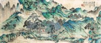 溥伒 青绿山水 硬片 绢本 - 溥伒 - 中国书画、油画 - 2006艺术精品拍卖会 -中国收藏网