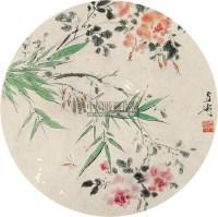 花卉 镜心 纸本 - 王雪涛 - 中国书画 - 2010年秋季书画专场拍卖会 -收藏网