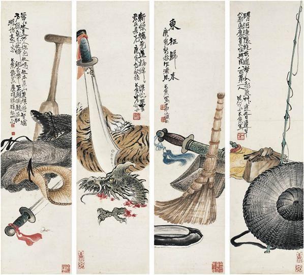 朱文侯(1895~1961) 墨戏小品 - 134027 - 中国书画近现代名家作品专场 - 2008年秋季艺术品拍卖会 -收藏网
