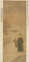 人物 立轴 设色纸本 - 丁观鹏 - 中国书画(一) - 2006春季拍卖会 -收藏网