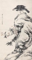 """鹰 立轴 设色纸本 - 袁松年 - 中国书画 - 2010秋季""""天津文物""""专场 -收藏网"""
