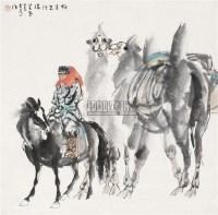 帕米尔行旅 镜心 设色纸本 - 刘大为 - 中国书画(一) - 2010年秋季艺术品拍卖会 -收藏网