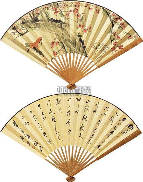 书画 成扇 泥金 - 117343 - 扇面小品 - 2010秋季艺术品拍卖会 -收藏网
