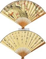 书画 成扇 泥金 - 唐云 - 扇面小品 - 2010秋季艺术品拍卖会 -收藏网