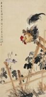 張書旂(1900~1957)一嗚驚人圖 -  - 中国书画近现代名家作品专场 - 2008年秋季艺术品拍卖会 -收藏网