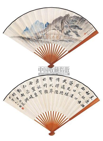 山水 书法 - 7123 - 中国书画成扇 - 2006春季大型艺术品拍卖会 -收藏网