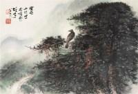 松鹰图 镜心 设色纸本 - 4438 - 中国书画(二) - 2006春季拍卖会 -收藏网
