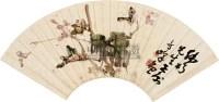 蝶恋花 扇面 设色纸本 - 高奇峰 - 中国扇画专场 - 2010秋季艺术品拍卖会 -收藏网