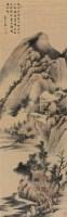 山水 屏轴 纸本 - 王宸 - 中国书画(下) - 2010瑞秋艺术品拍卖会 -收藏网