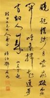 书法 镜心 泥金 - 邓石如 - 书法楹联 - 2010秋季艺术品拍卖会 -收藏网
