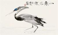 小鱼亦来 镜片 设色纸本 - 林墉 - 国画 陶瓷 玉器 - 2010秋季艺术品拍卖会 -收藏网