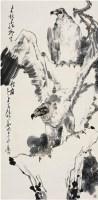 颜梅华   双鹰图 - 颜梅华 - 中国书画近现代名家作品专场 - 2008年秋季艺术品拍卖会 -收藏网