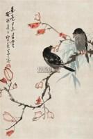 红叶八哥 镜片 设色纸本 - 康师尧 - 中国书画(二) - 2010年秋季艺术品拍卖会 -收藏网