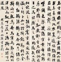 书法 四屏 墨色纸本 - 谭泽闿 - 近现代书画 - 2006夏季书画艺术品拍卖会 -收藏网