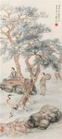 松荫高士 (一件) 立轴 纸本 - 樊浩霖 - 字画下午专场  - 2010年秋季大型艺术品拍卖会 -收藏网