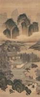 山水 立轴 绢本 -  - 中国书画(上) - 2010瑞秋艺术品拍卖会 -收藏网