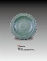 龙泉窑暗刻花纹盘 -  - 瓷器 - 2010年大型精品拍卖会 -中国收藏网