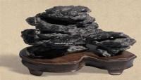 层云 -  - 文房清玩 首届历代供石专场 - 2008年秋季艺术品拍卖会 -中国收藏网