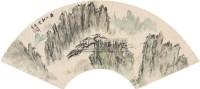 黄山松云 扇片 纸本 -  - 中国书画(上) - 2010瑞秋艺术品拍卖会 -收藏网