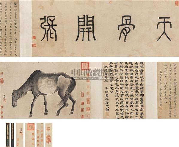 马 手卷 纸本 -  - 文物公司旧藏暨海外回流 - 2010秋季艺术品拍卖会 -收藏网