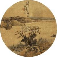 山水 扇面 绢本 - 陶焘 - 中国书画 - 2010秋季艺术品拍卖会 -收藏网