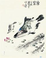 萧平 鱼 - 萧平 - 中国书画  - 上海青莲阁第一百四十五届书画专场拍卖会 -收藏网