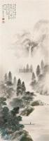 山水 立轴 设色纸本 - 方人定 - 中国书画 - 2010秋季艺术品拍卖会 -收藏网