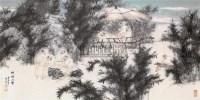 竹林七贤 镜心 设色纸本 - 王明明 - 书画专场 - 2006年第2期精品拍卖会 -中国收藏网
