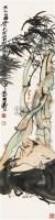 人物 立轴 纸本 - 王涛 - 中国书画 - 2010秋季艺术品拍卖会 -中国收藏网