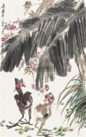 芭蕉双吉图 镜片 设色纸本 - 萧平 - 中国书画三 - 2010年秋季艺术品拍卖会 -收藏网