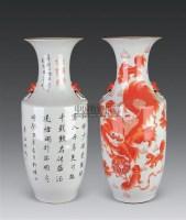 太狮少狮兽耳大瓶 -  - 古董珍玩 - 2010秋季艺术品拍卖会 -收藏网